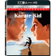KARATE KID (ULTRA HD BLU RAY)