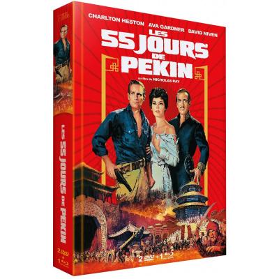 LES 55 JOURS DE PEKIN COLLECTOR
